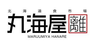 北海道食市場 丸海屋 離(札幌 大通)