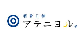 酒肴日和 アテニヨル(札幌)
