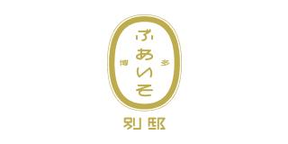 博多ぶあいそ 別邸 広島駅北口店