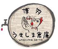 ワインバル 博多うきしま倉庫(池袋)