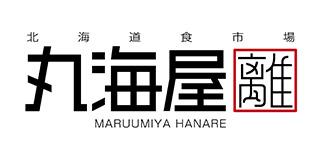 北海道食市場 丸海屋 離 紙屋町店