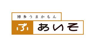 博多うまかもん ぶあいそ 札幌本店